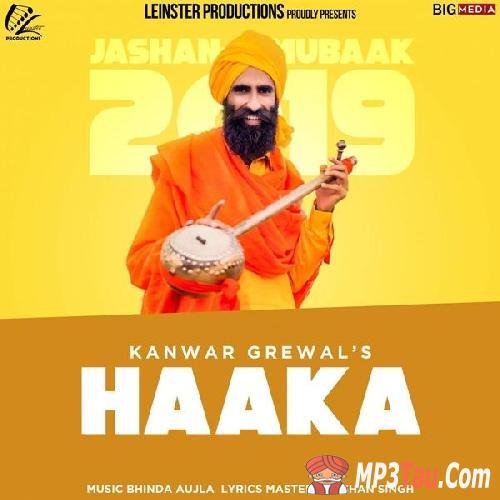 Hakaan Kanwar Grewal mp3 song lyrics