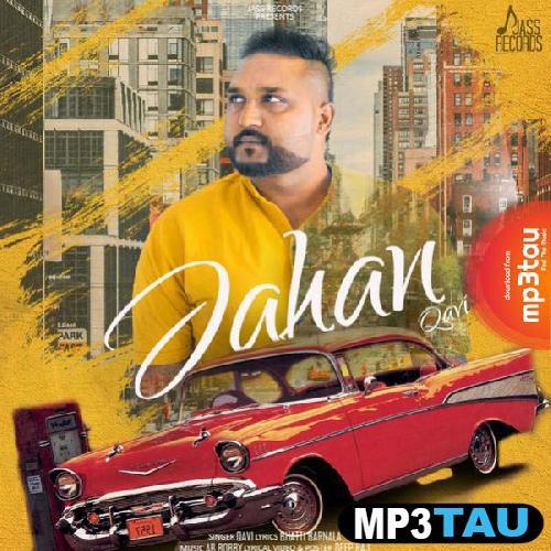 Qavi New Punjabi MP3 Song Jahan