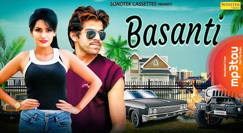 Basanti Masoom Sharma Mp3 Song Download - MP3Tau